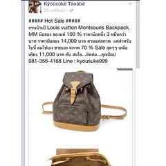 Hot Sale ขายกระเป๋าเป้   หลุยส์ มือสอง ของแท้ 100% สภาพ 70 % สนใจติดต่อสอยถาม...คุณ ป๊อป 081-356-4168 line: kyousuke999 ✨
