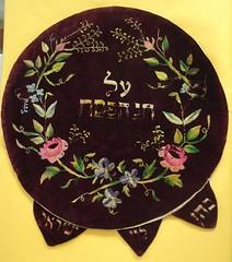 Matzah cover (Center for Jewish History, NYC) Tags: passover pesach matzos matzahs jewishholidays yeshivauniversitymuseum ceremonialtextiles matzahcovers
