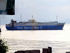 M/V Super Shuttle Roro-2 (*Irvine*) Tags: ocean trip travel sea ferry port marina island pier dock asia barco sailing ship pacific time philippines tourist cargo route arrive trips filipino voyager passenger batangas pinay filipina boracay southeast float backpacker departure ferries bora pinoy bollard roro visayas dagat montenegro pilipinas caticlan voyages traveler roxas berth turista anchored moored ply barko 2go odiongan karagatan mandaragat byahero manlalakbay