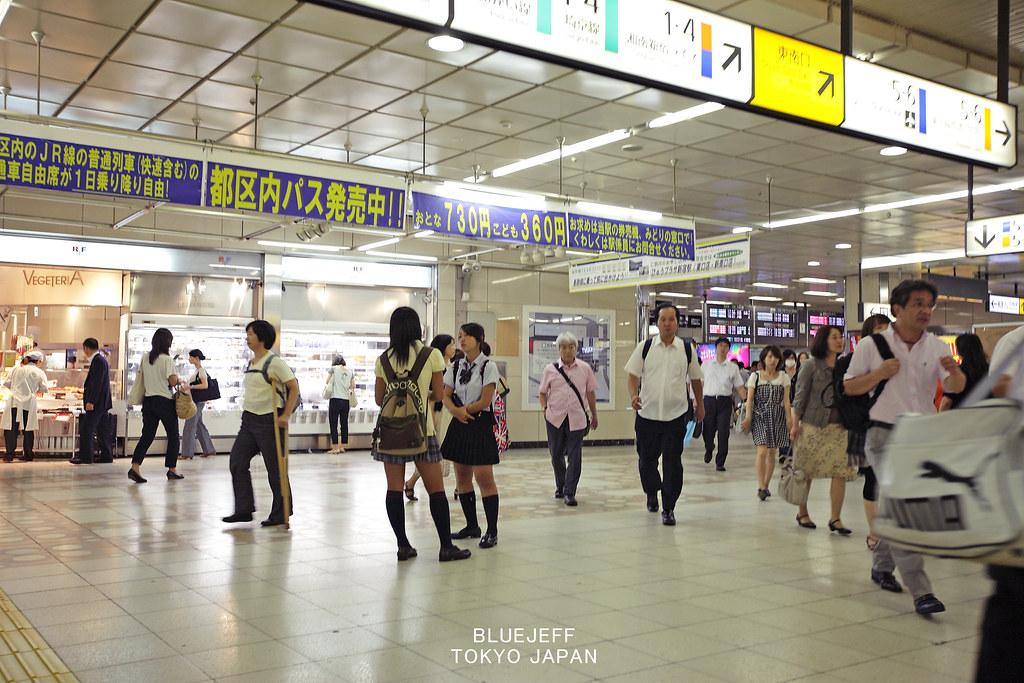 Akihabara 車站