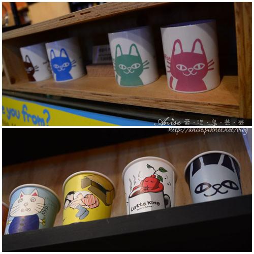 Latte King_011.jpg