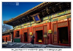 The Lama Temple   (Beijing ) (SKHO ) Tags: china travel architecture buildings temple nikon beijing    structural    thelamatemple d700 nikond700 afsnikkor1735mmf28difed