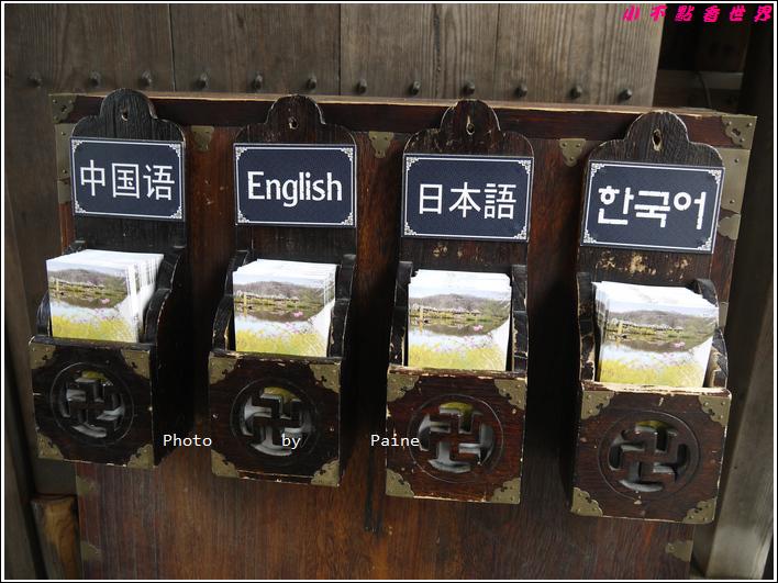0403韓國民俗村 (8).JPG