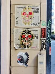 / Paris - 29 jul 2016 (Ferdinand 'Ferre' Feys) Tags: paris france streetart artdelarue graffitiart graffiti graff urbanart urbanarte arteurbano wheatpaste pasteup