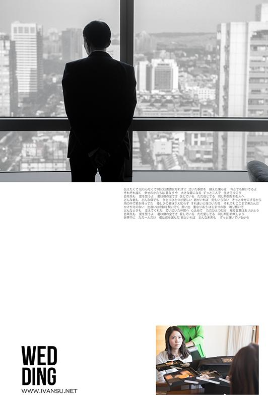 29382014280 a5ef97c6bb o - [台中婚攝]婚禮攝影@裕元花園酒店 時維 & 禪玉