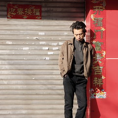 Afternoon Contemplating /  (Fear_Through_The_Eyes) Tags: china street city travel people chinese walkabout thinking