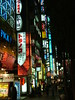 """Tokyo Nightscape • <a style=""""font-size:0.8em;"""" href=""""http://www.flickr.com/photos/93237872@N04/8491904979/"""" target=""""_blank"""">View on Flickr</a>"""