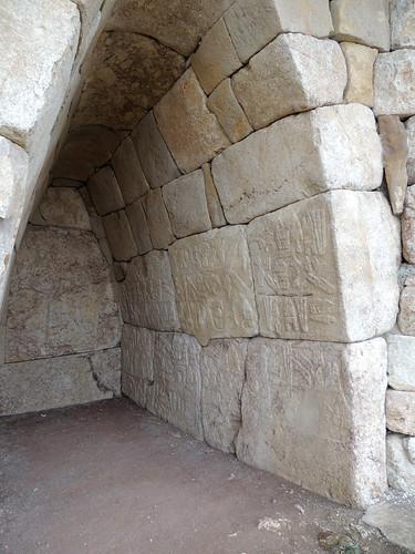 Hieroglyphic chamber