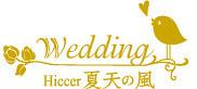 婚禮攝影服務.jpg