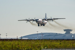Moscow region, Vnukovo - June 10, 2016: (Andrey Khachatryan) Tags: 12 aerial aeroplane air aircraft airlines airplane airport airscrew an12 an12b antonov arrival aviation baggage cargo delivery engine flight fly freighter fuel fuselage grass kosmos landing loading luggage moscow old plane propeller rare runway russia russian sky smoke soot soviet sun takeoff transport transportation turboprop ussr vnukovo weight
