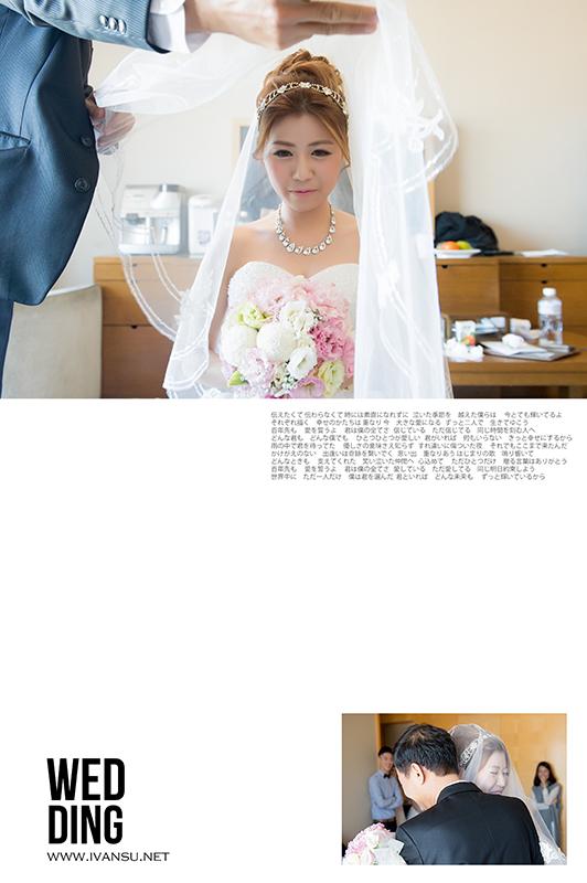 29637237086 2cf0e13aac o - [台中婚攝]婚禮攝影@裕元花園酒店 時維 & 禪玉