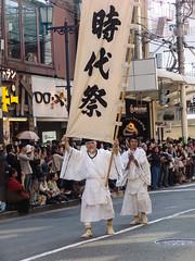 Jidai Matsuri (Natalie B Robinson) Tags: horse festival japan japanese costume kyoto culture parade maiko geiko geisha sword kimono samurai tradition matsuri jidai