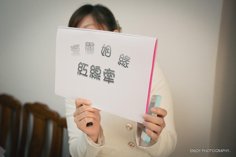 耕源 真馨 結婚-0027.jpg