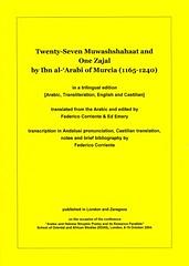 Muwashshahaat (front) (alexeischwab) Tags: poetry arabic rednotes muwashshahaat
