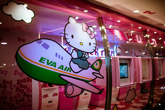 Hello ( (Jason Lin)) Tags: hello airport nikon eva air kitty  d600