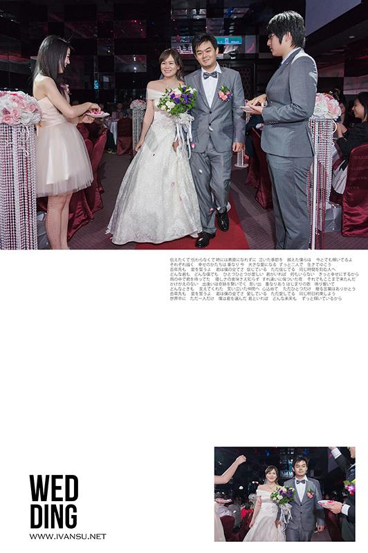 29108667933 c1fca2035f o - [婚攝] 婚禮紀錄@新天地 品翰&怡文