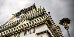 Castelo de Osaka / Osaka castle /  (deborasasaki) Tags:  castelo osaka castle japan japo