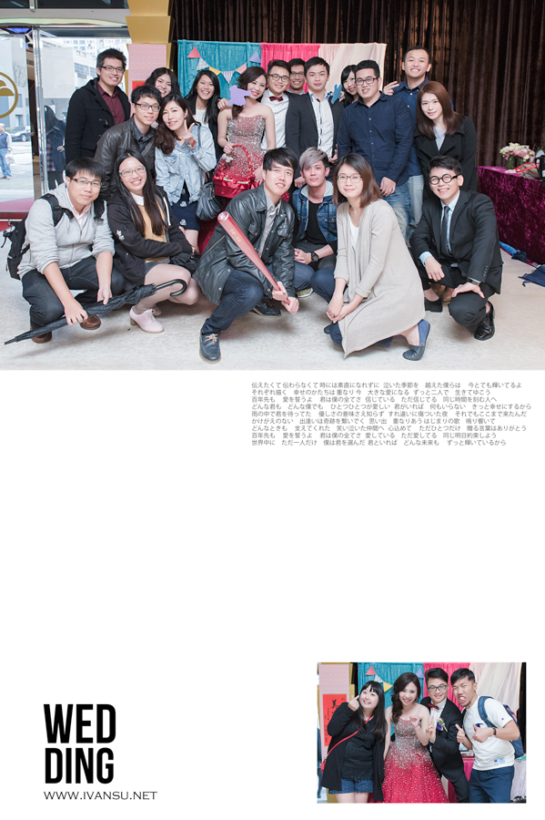 29699186766 0ebd8c8b2f o - [台中婚攝]婚禮攝影@金華屋 國豪&雅淳
