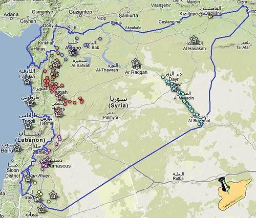 From flickr.com: Syria {MID-247241}