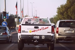 #2013 (16) (Fajer Alajmi) Tags: show red white black green cars plane war gulf 26 flag police 25 planes kuwait february feb q8  kwt      kuw              alfrsan  mseera