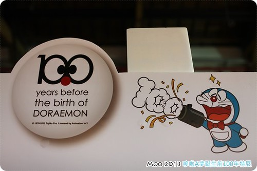 哆啦A夢誕生前100年特展