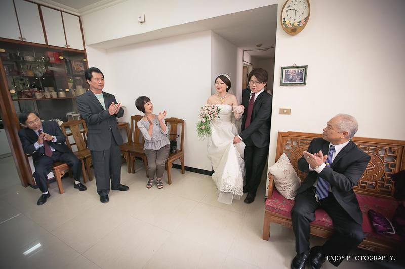 耕源 真馨 結婚-0033.jpg