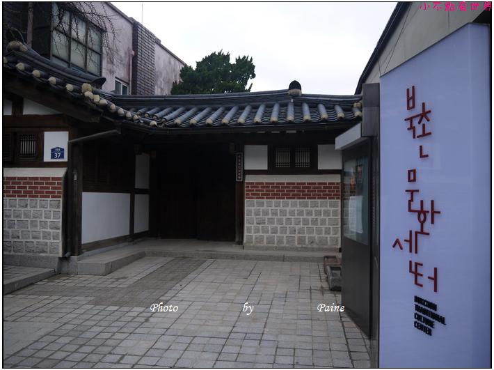 0407北村八景(003).JPG