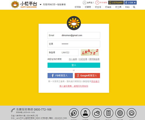 小花平台APP04.jpg