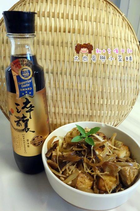 淬釀醬油 (12).JPG