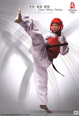 Citius - Altius - Fortius (chineseposters.net) Tags: china sports poster photo propaganda chinese photograph olympics 2008