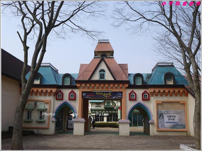 0403韓國民俗村 (74).JPG