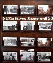 '50 - Greece in 50's (dimitra_milaiou) Tags: life old city people white black love nature beautiful architecture vintage paper design la wooden nice nikon europe remember photos live memories e future type present bella lovely 50 past 90 1950 andros vita decade dimitra d90d     milaiou