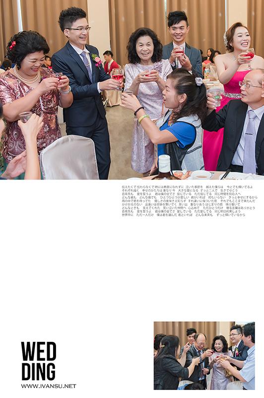 29109780623 dd56cf7961 o - [台中婚攝] 婚禮攝影@君庭婚宴莊園 宗霖 & 盈琦