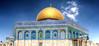 The Dome of the Rock, Jerusalem (12)