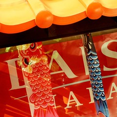 koinobori (msdonnalee) Tags: red window banner  storewindow japantown daiso streamer windsock boysday  childrensday     sanfranciscojapantown carpbanner koibanner creativephotocafe motherandsoncarpbanners