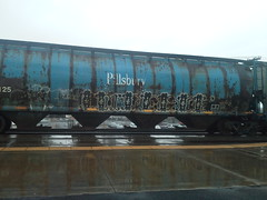 impeach (fishinginthedark) Tags: train graffiti alb freight liars amfm cronies killas flickrandroidapp:filter=none