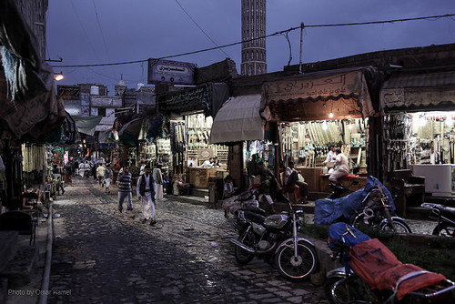 Old City in Sanaa