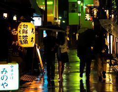SWEET RAIN (ajpscs) Tags: street nightphotography summer rain japan night photography japanese tokyo nikon streetphotography  nippon   happyhour salaryman haru   d300   tokyonight   ajpscs sweetrain mygearandme mygearandmepremium mygearandmebronze shinbashi spring street