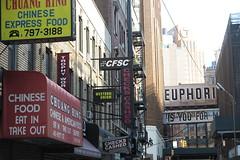 IMG_8238 (Mud Boy) Tags: newyork nyc brooklyn downtownbrooklyn espoisalsoanauditoryacronymforstevepowers exteriorsurfacepaintingoutreach stephenjpowersbornmay251968isanewyorkcityartistwhoatonetimewrotegraffitiinphiladelphiaandnewyorkunderthenameespo mural espo streetart graffiti euphoria stephenpowers boerumhill