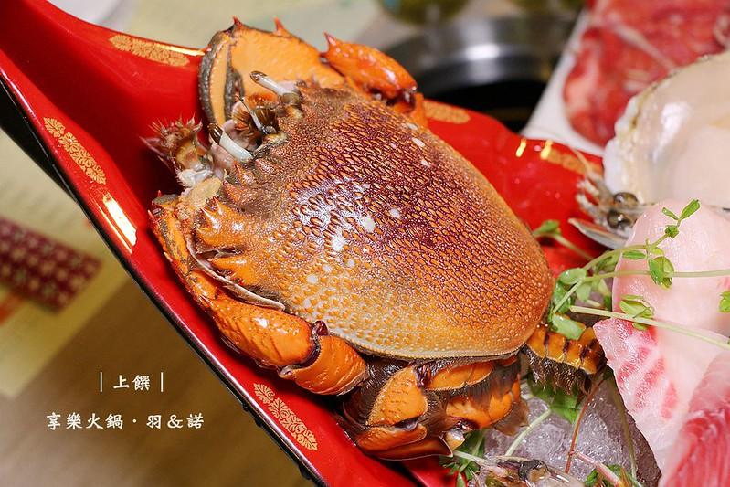上饌享樂火鍋泰山涮涮鍋60