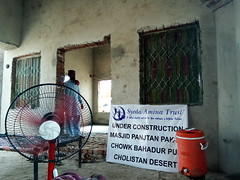 Mosque Panjtan Pak No.2 Update October 2016 (Syeda Amina Trust®) Tags: syedaaminatrust charity pakistan quran learning hafiz sponsored sponsorship programme 2016 2017 mosque mosquedevelopment masjid masala mukhtarulmustafa zakat sadaqa sadaqah cholistan
