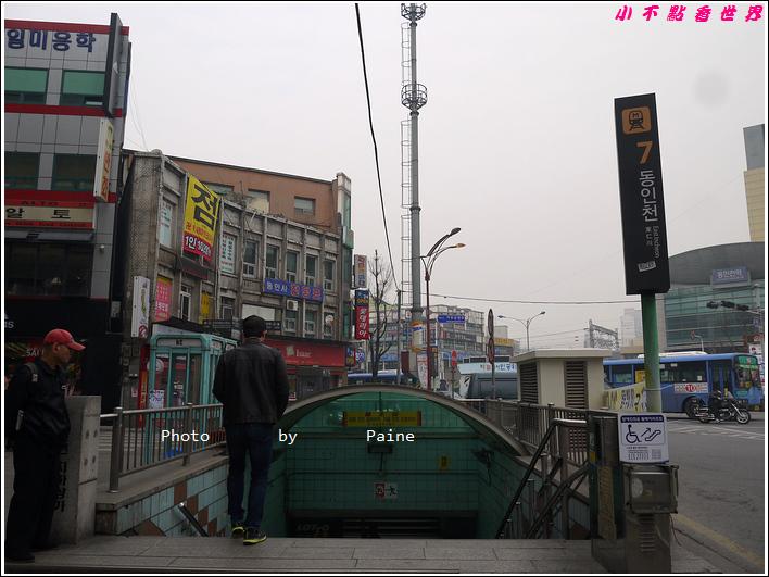 0405仁川新浦炸雞 自由公園 中國城 富平地下街 (6).JPG