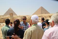 G2/G3 - Egito - Dia 1