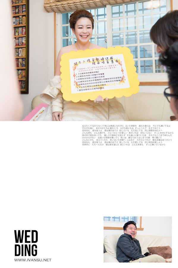 29539212332 25a5b23904 o - [台中婚攝] 婚禮攝影@林酒店 汶珊 & 信宇