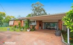 39C Uranus Road, Padstow NSW