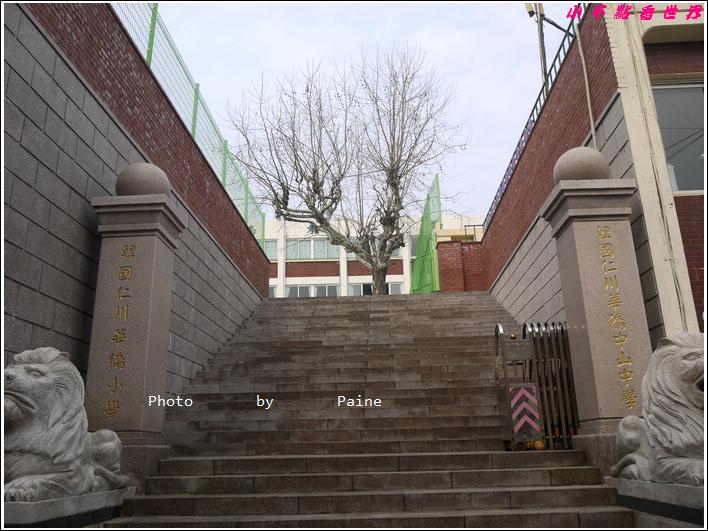 0405仁川新浦炸雞 自由公園 中國城 富平地下街 (64).JPG