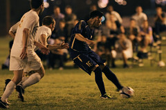Austin Aztex vs University of Texas Club Soccer XI (GuillermoHdz) Tags: sports field sport club america ball austin photography football athletic goal athletics shoot texas shot exercise soccer united running intramural longhorns fields pitch states shoots athlete futbol jaime forward whitaker rodriguez association chiva asociacion athleticism carvallo aztex