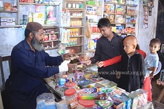 General Store (Akhuwat BPP) Tags: sukkur pakistan interest free loans microfinance entrepreneurship pakhtoon ordinary people small business akhuwat