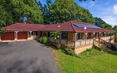 395 Rifle Range Road, Alstonville NSW