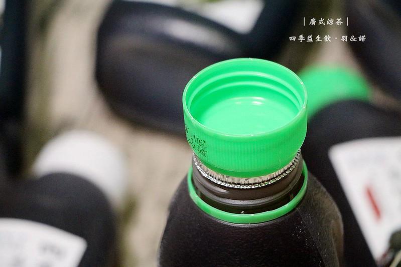 天然飲品四季益生飲涼茶11